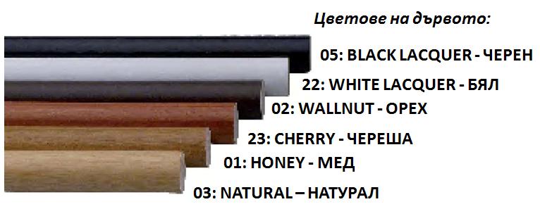 wood-colors