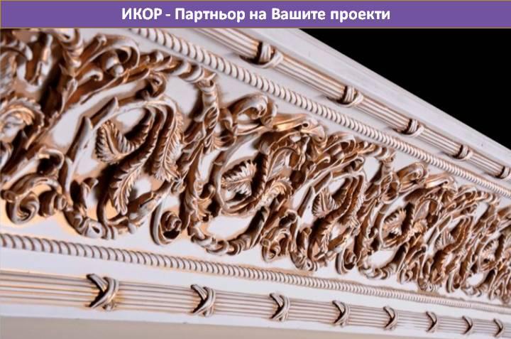 интериор стил барок